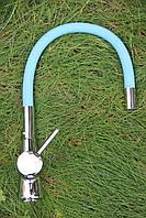 Смеситель для кухни Germece 37 OP Light Blue с гибким поворотным изливом цвет светло-голубой латунь