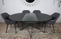 Современныйобеденный раскладной стол Cambridge(Кэмбридж) графит, столешница каленное стекло, ноги металл