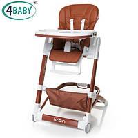 Детский Стульчик для кормления 4 Baby стул д/кормления ICON (Broun)