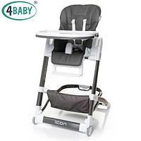 Детский Стульчик для кормления 4 Baby стул д/кормления ICON (Grey)