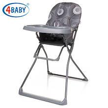 Детский Стульчик для кормления 4 Baby стул д/кормления New Flower (Grey) серый