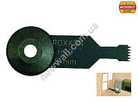 Отрезной сегмент 8 мм для OZI 220 E Proxxon