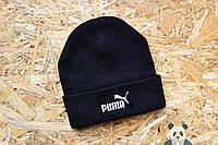 Зимняя шапка Пума Puma