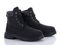 Ботинки женские Timberland обувь опт 7км Одесса