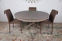 Современныйобеденный раскладной стол Cambridge(Кэмбридж) капучино, столешница каленное стекло, ноги металл