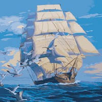 """Раскраска по номерам Морской пейзаж """"На всех парусах"""" 40*40см"""
