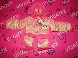Куртка детская Шарфик розовая