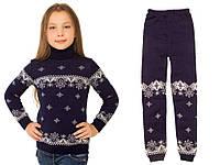 """Вязаный комплект: свитер + гамаши """"Исландия"""" для девочки, цвет темно-синий"""