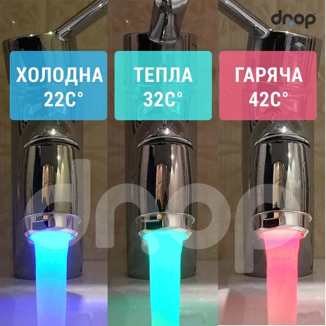 LED насадка на кран для экономии воды