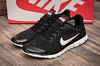 Кроссовки женские Nike Free Run 3.0 для спорта, фитнеса, бега.