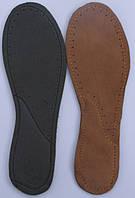 Стелька кожаная на латексной основе с супинатором размерная 35-46р