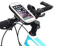 """Держатель смартфона на руль для велосипеда велохолдер для 5.5"""" экранов SKU0000855"""