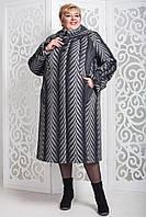 Женское зимнее пальто больших размеров Vu