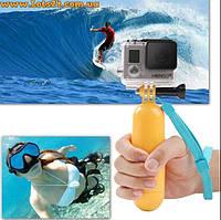 Держатель поплавок для экшн камеры GoPro, Xiaomi Yi, SJCAM SJ4000 SJ5000
