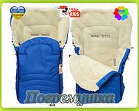 Зимний чехол для санок и колясок For kids- Голубой