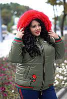 Куртка з хутряним коміром зимова для пишних жінок, з 52 по 74 розмір, фото 1