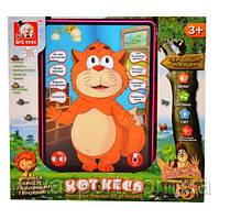 Интерактивная 3D игрушка-планшет Кот Кеся