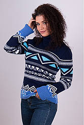 Женский теплый свитер Слойка синий - бирюза - василек - белый