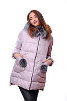 Куртка женская зимняя VERALBA VQ-135MY ПЕРЛОМУТРОВЫЙ