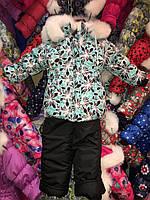 Зимний комбинезон (костюм) для девочки Голубые цветы