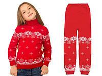 """Вязаный комплект: свитер + гамаши """"Исландия"""" для девочки, цвет красный"""