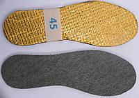 Стелька фетр на золотой фольге размерная 35-46р, остатки