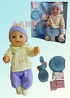 Кукла Baby Born BL031E Беби Бон мальчик