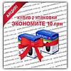"""Набір Тест-смужок """"Хелспро"""" 2 уп. (100 шт.)"""