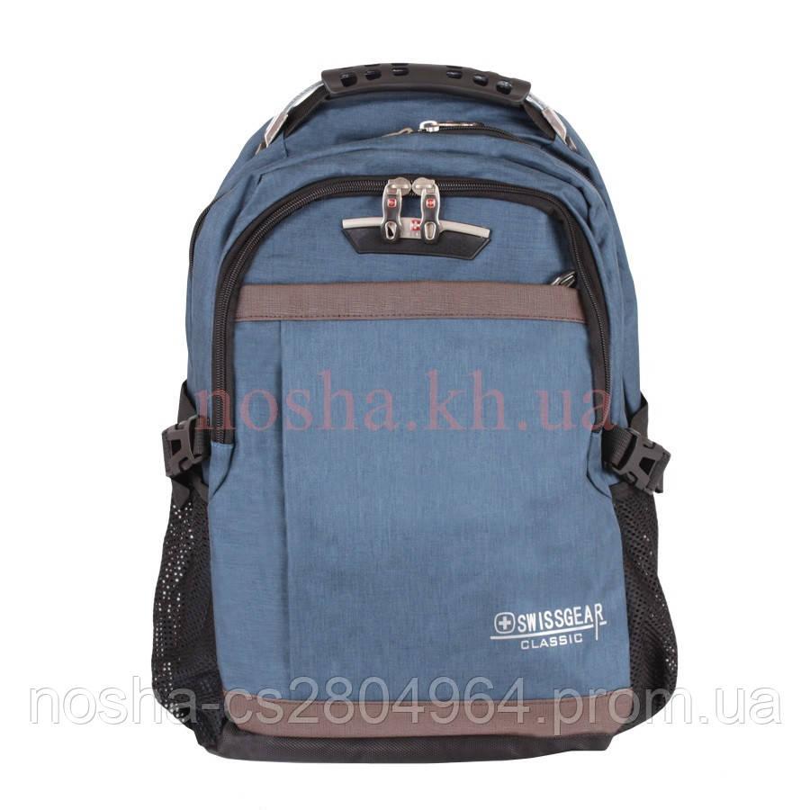 fb76cac28b10 Рюкзак SwissGear 9358: продажа, цена в Харькове. рюкзаки городские и ...