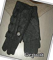 Перчатки - митенки 2в1, теплые осень/зима.