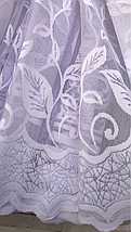 Тюль жаккард высота 1.1м BAYIR, фото 3