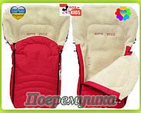 Зимний чехол для санок и колясок For kids- Красный