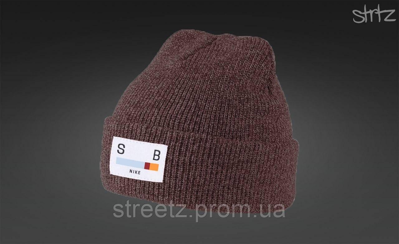 Теплая зимняя шапка Nike SB / Найк СБ