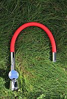 Смеситель для кухни Germece 37 OP Red с гибким изливом цвет красный латунь