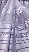 Тюль жаккард высота 1.1м BORA, фото 3