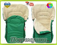 Зимний чехол для санок и колясок For kids- Зеленый