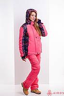 Женский зимний костюм TM Airos с принтом. Подходит для лыж