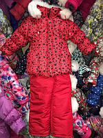 Зимний комбинезон (костюм) для девочки Чёрная звезда