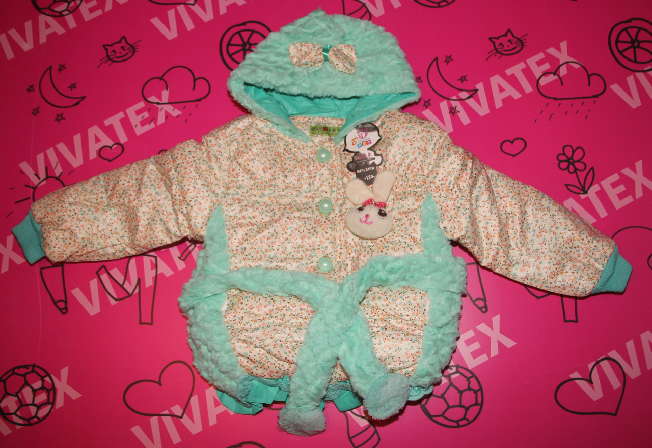 Куртка для девочки Шарфик зеленая