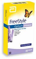 Тест-полоски FreeStyle Optium β-Ketone (Бета-Кетон), 10 шт.