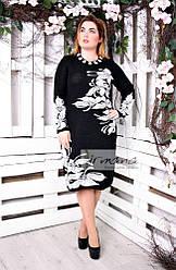 Вязаное платье с цветочным рисунком Орхидея 3 цвета