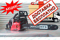 Бензопилы Минск МБП-6900