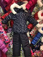 Зимний комбинезон (костюм) для девочки Чёрная снежинка