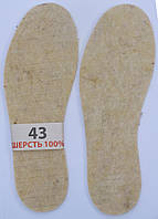 Стелька шерстяная размерная 35-46р