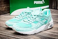 Кроссовки женские Puma TRINOMIC для спорта, фитнеса, бега.