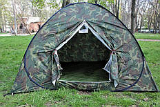 Купит туристическую палатку 4места