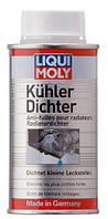 Герметик радиатора Liqui Moly Kuhler Dichter 150мл