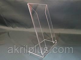 Менюхолдер А5 формата вертикальный односторонний L-образный