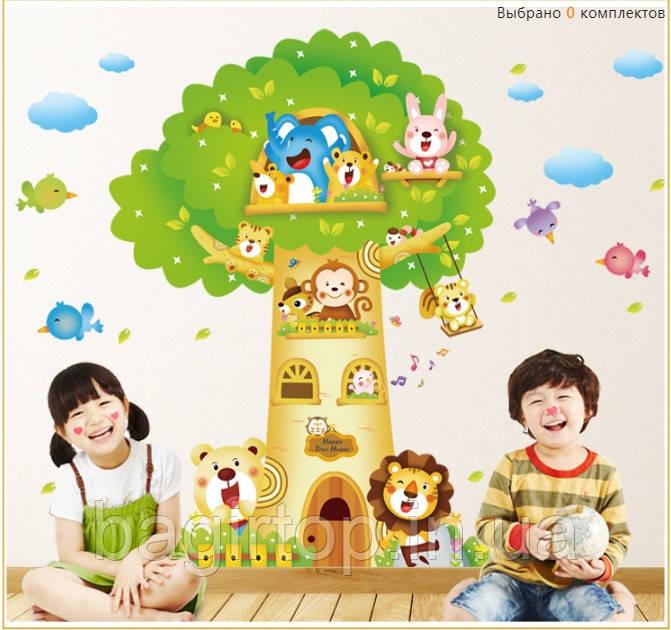 Інтер'єрна наклейка на стіну Будиночок на дереві (GS8910)
