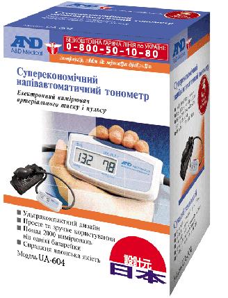 Полуавтоматический тонометр с манжетой на плечо UA-604, A&D Medical, Япония, фото 2